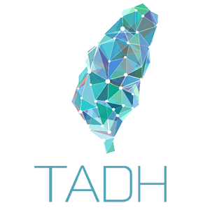 Logo for TADH, the Taiwanese Association for Digital Humanities