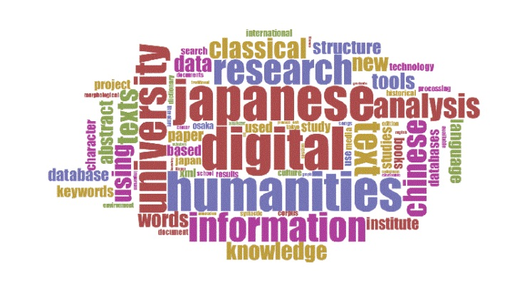Logo for the Japanese Association for Digital Humanities